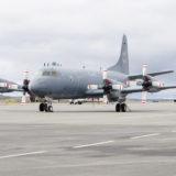 A CP-140 Aurora on its last trip